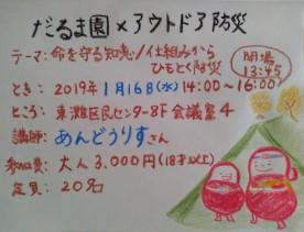 P_20181125_150247_1