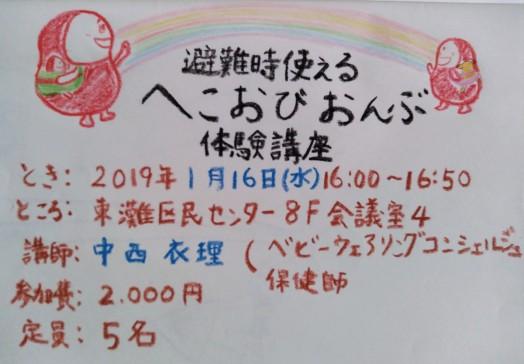 P_20181128_100610_1_1